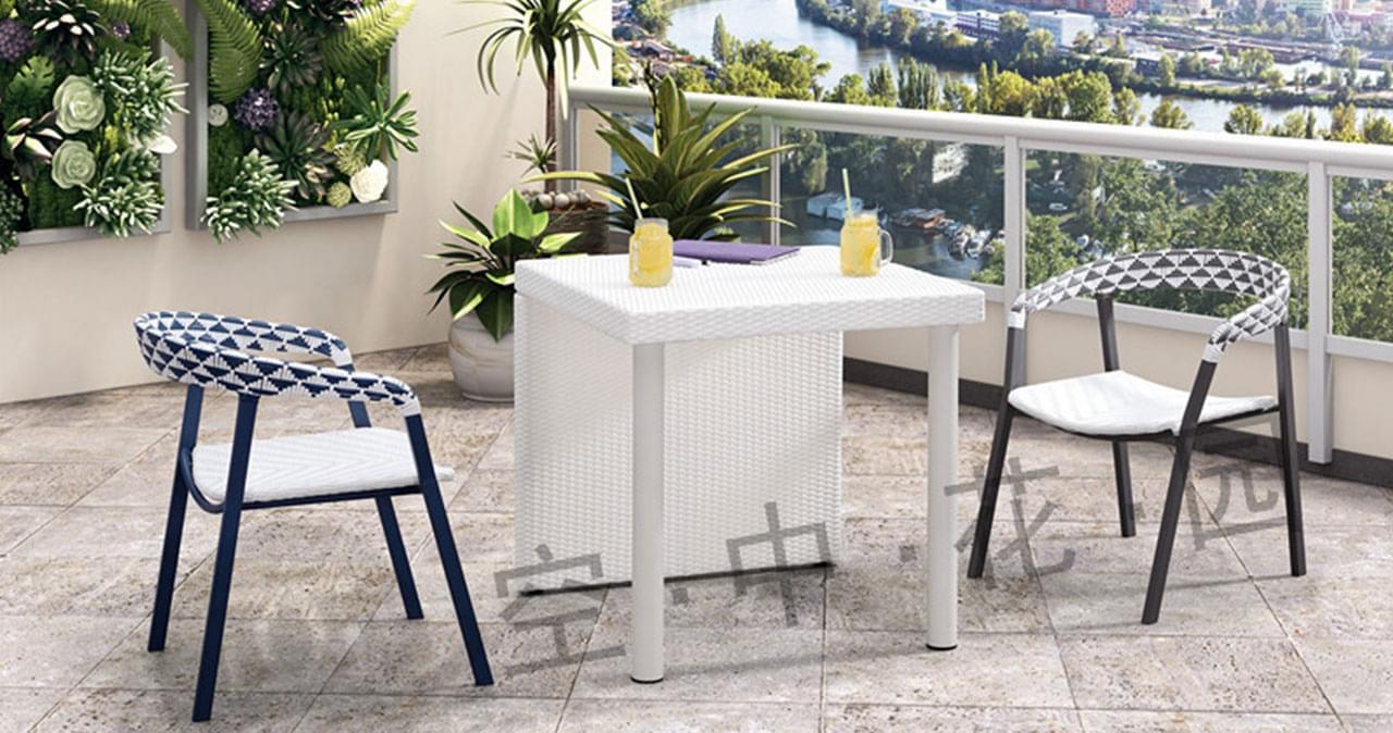 帝加积木创意户外家具组合 易拆装时尚细纹藤阳台户外桌椅